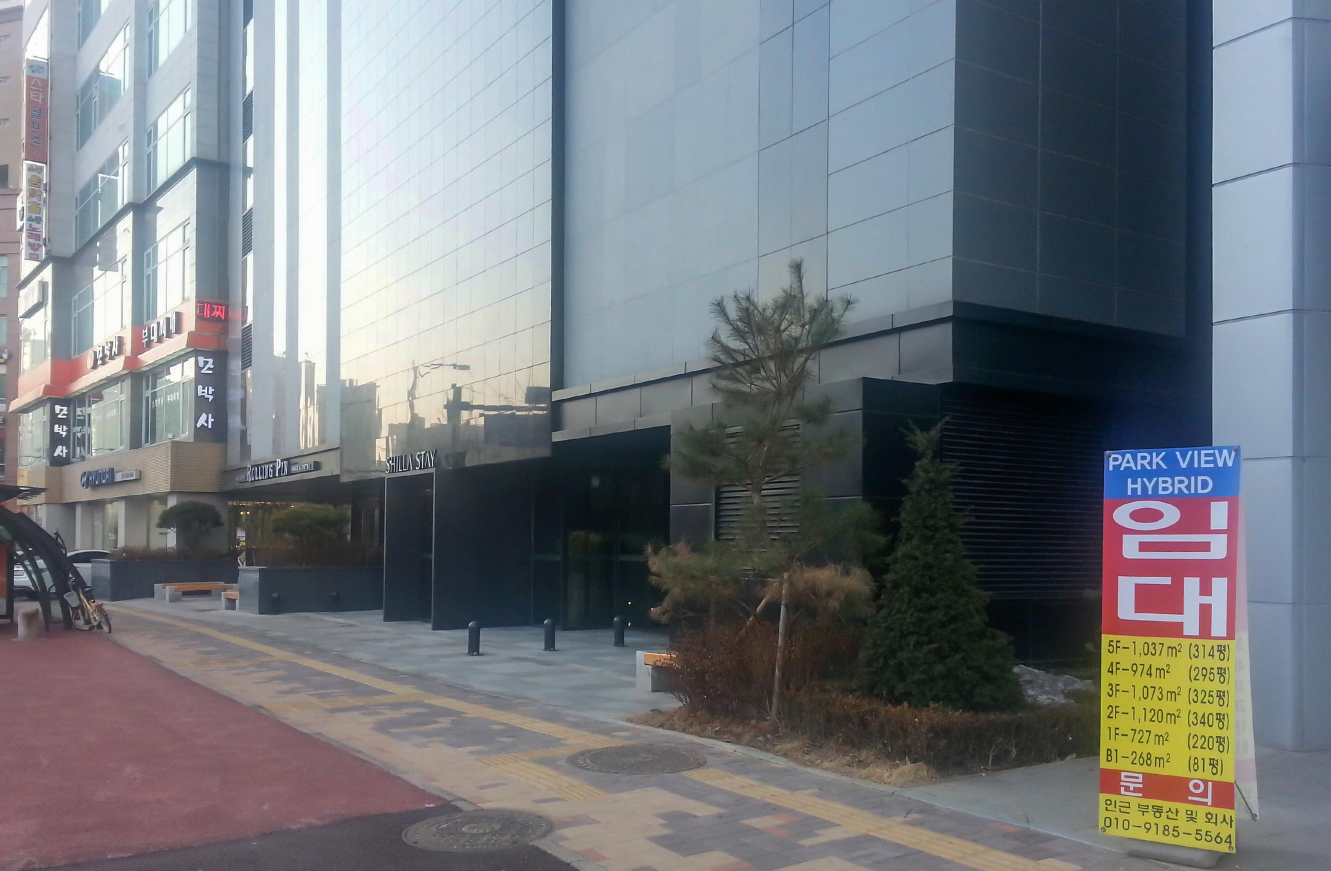 Korea, Seoul, Shilla Stay Hotel