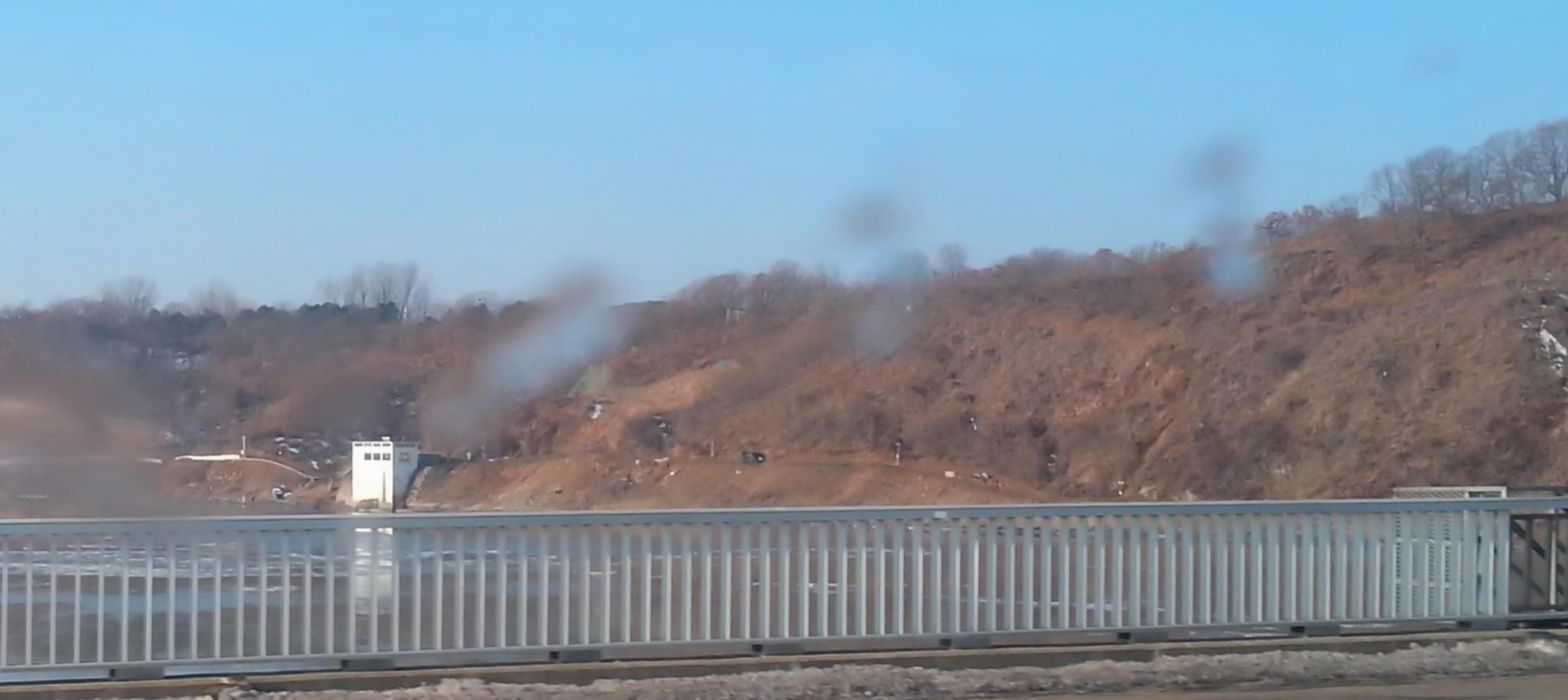 Korea, Seoul, DMZ