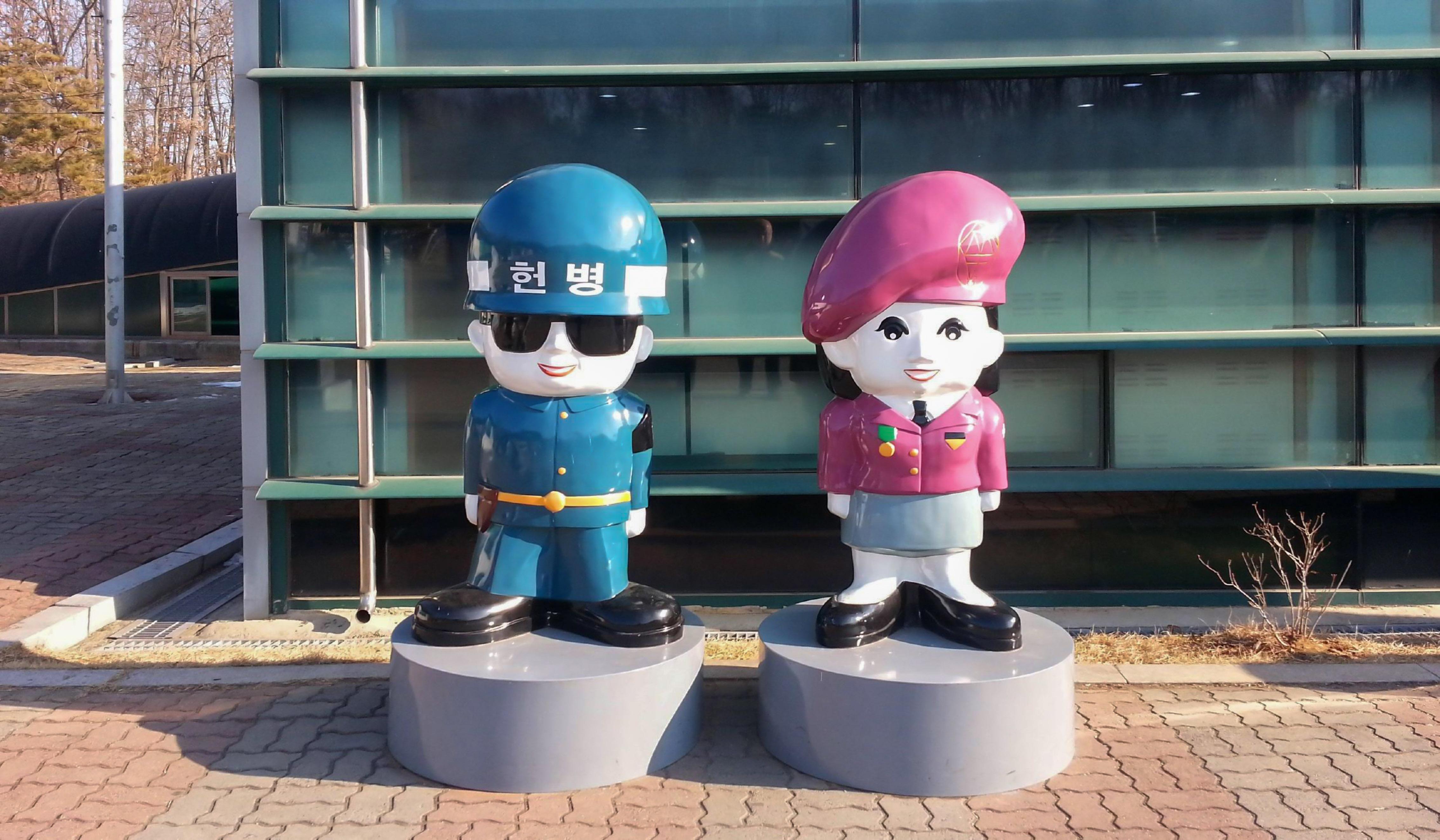 Korea, Panmunjon, DMZ