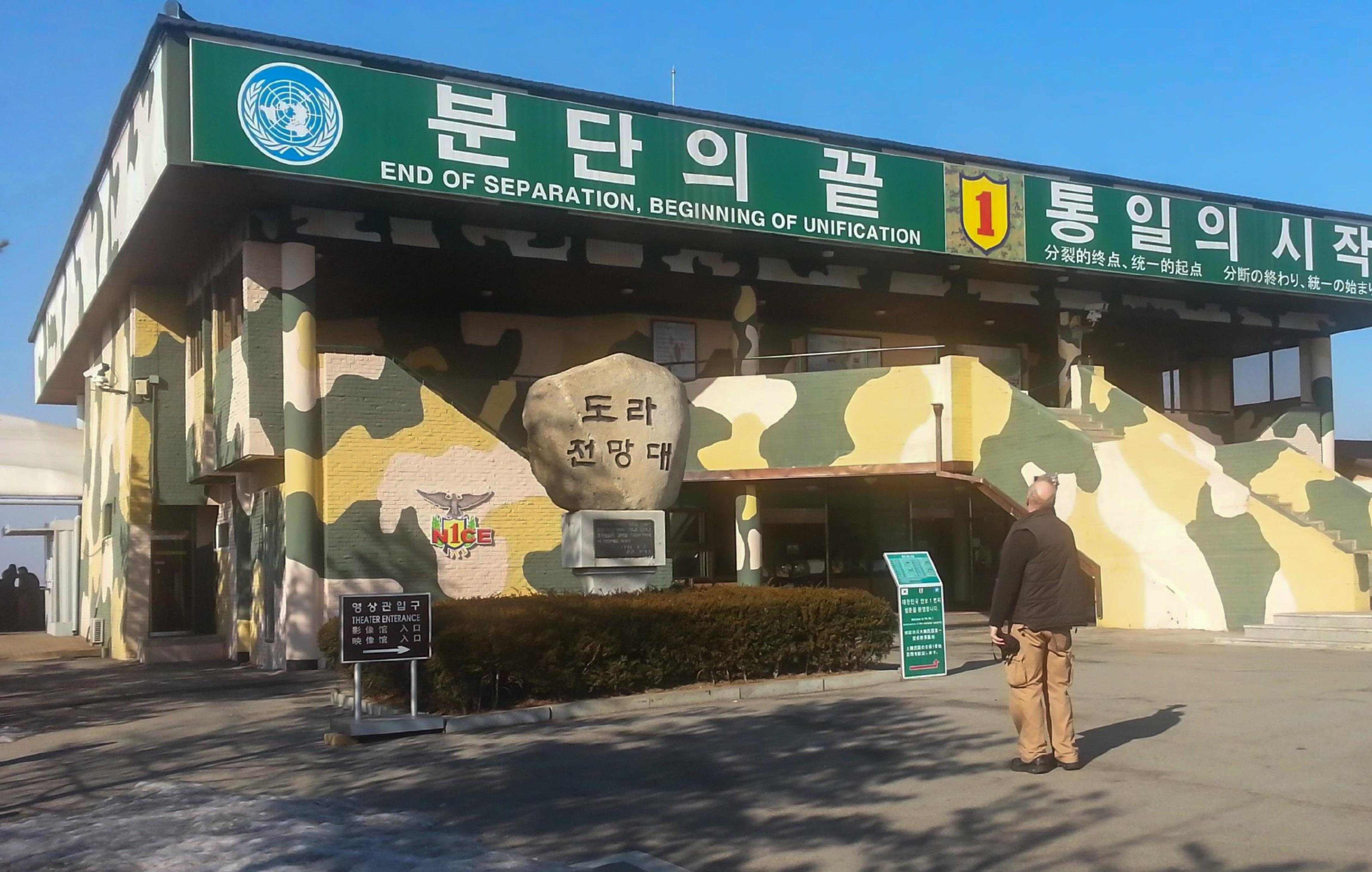 Korea, Seoul, DMZPanmunjon