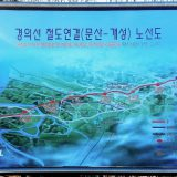Korea, Seoul, DMZ, Grenzbahnhof Dorasan