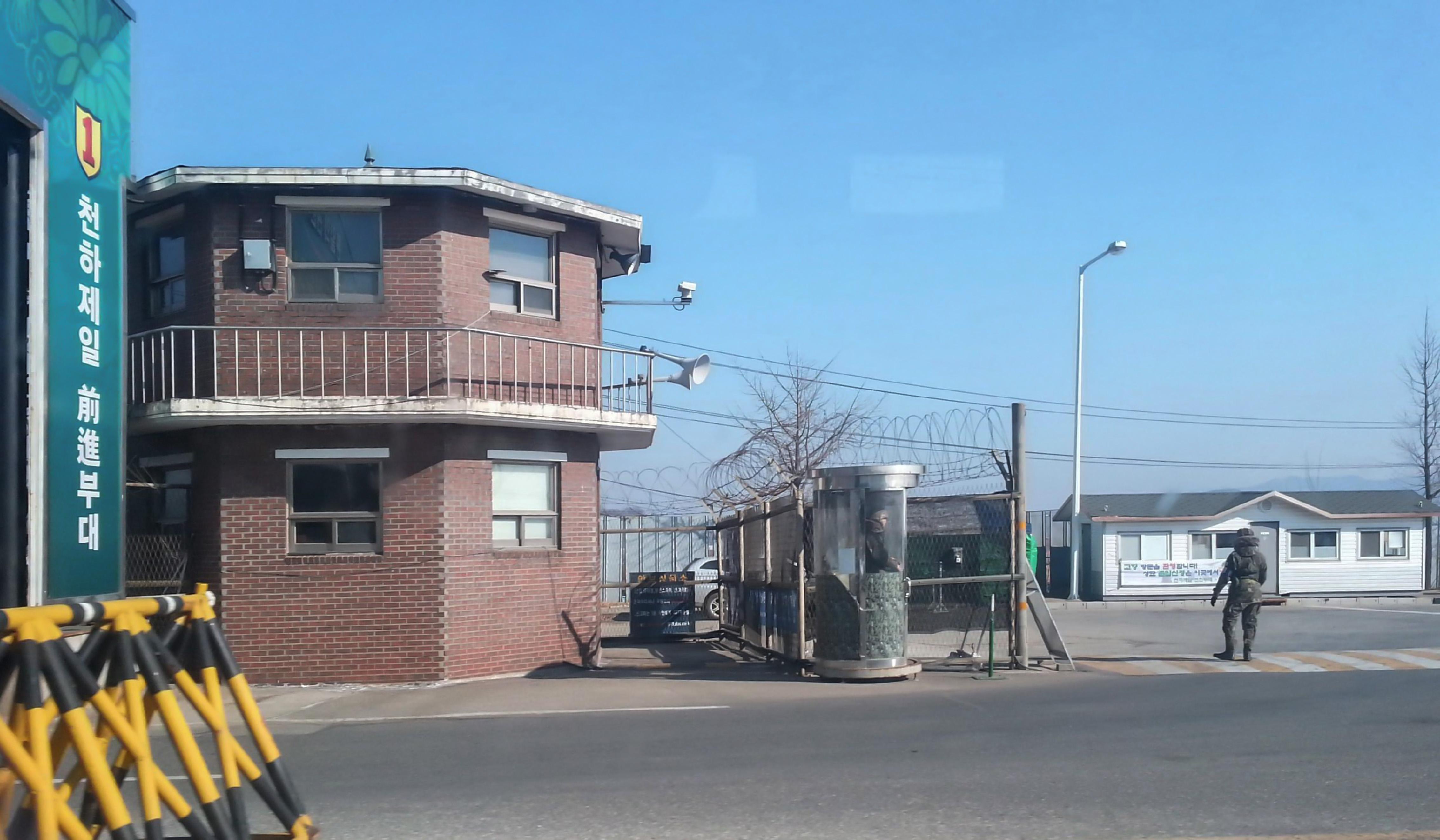 Korea, Seoul, DMZ, militärische Objekte