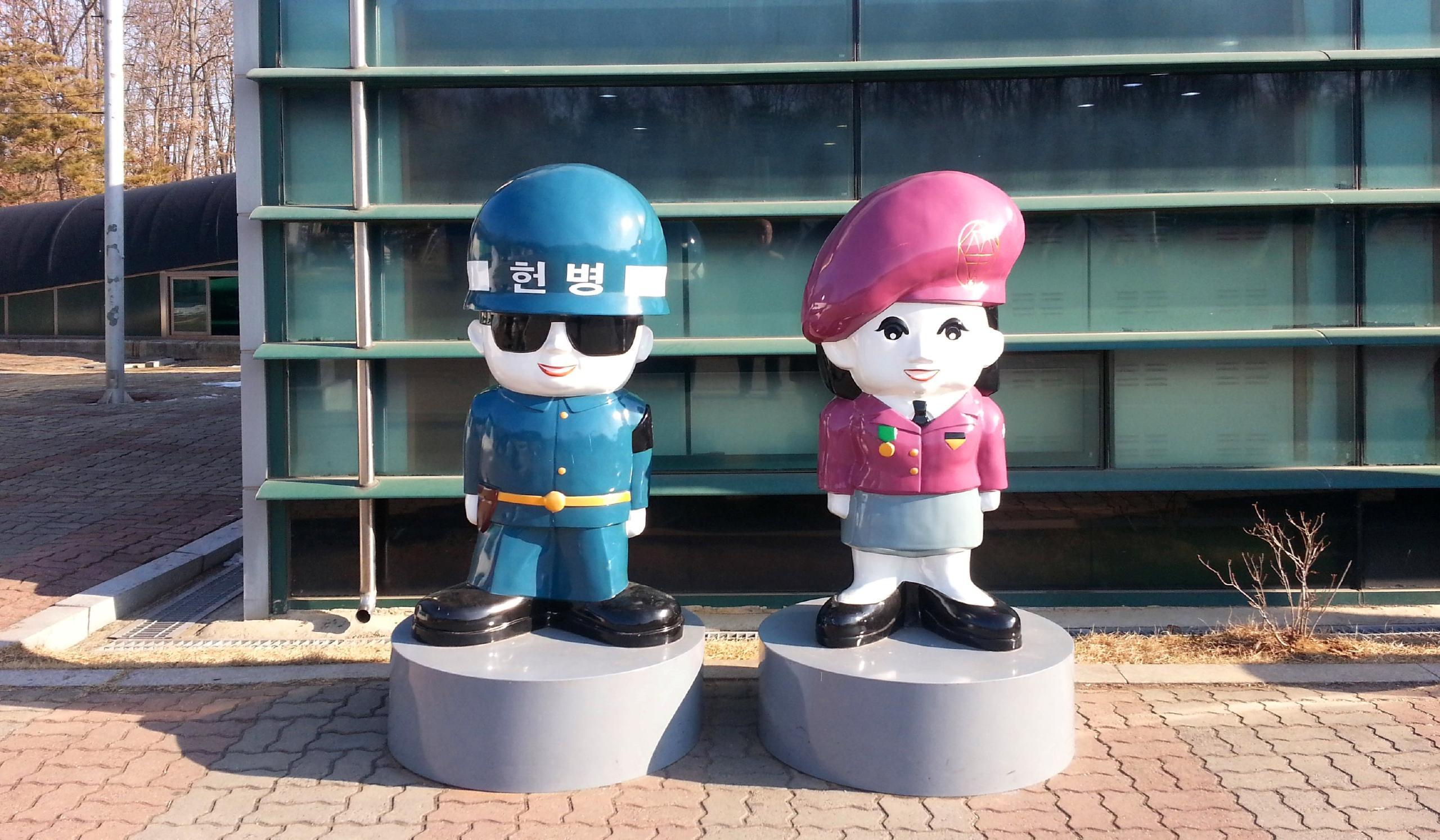 Korea, Panmunjon, DMZ, Grenzsmuseum
