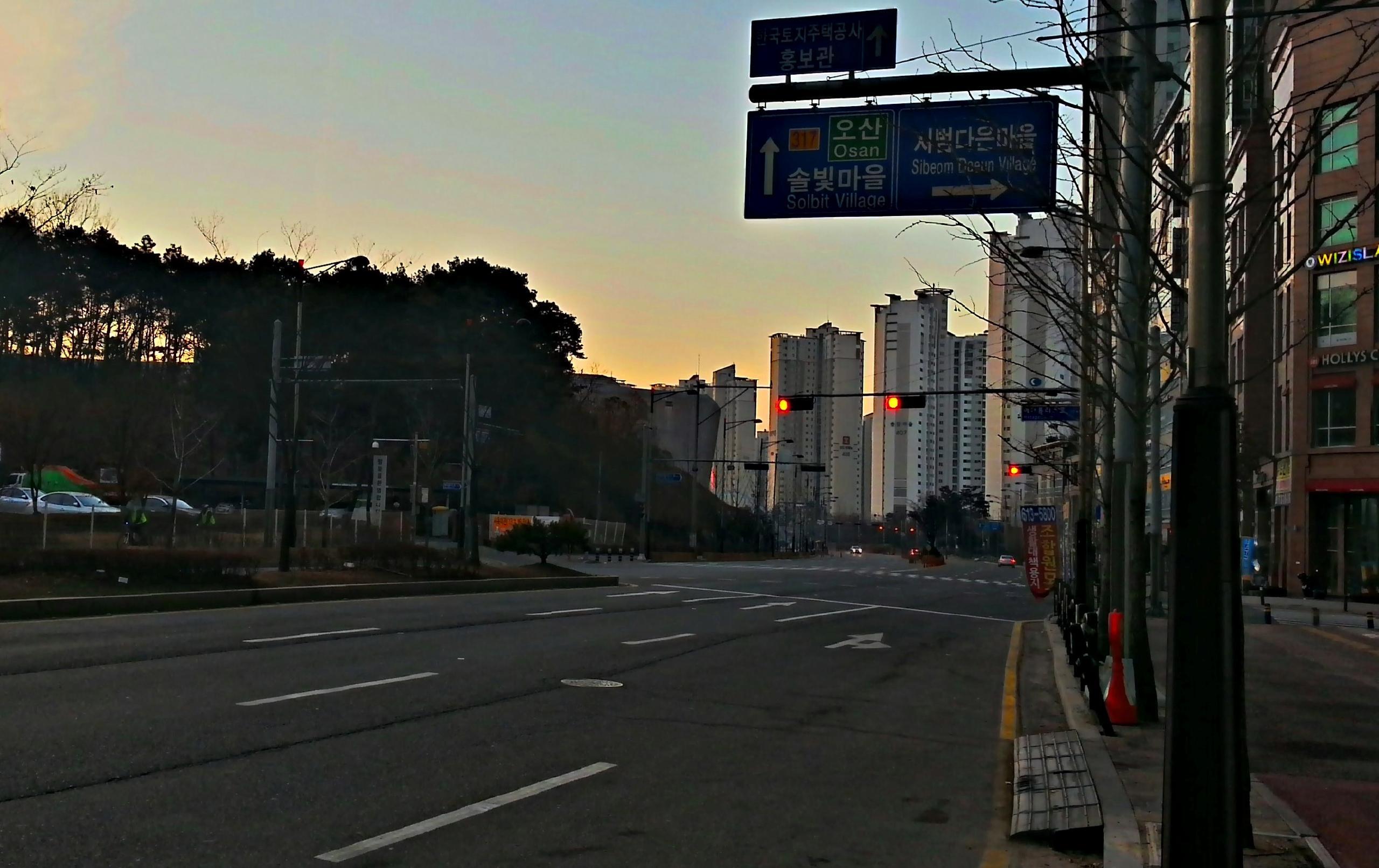 Korea, Seoul, die Stadt erwacht
